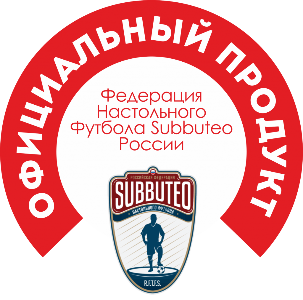 sign-subbuteo