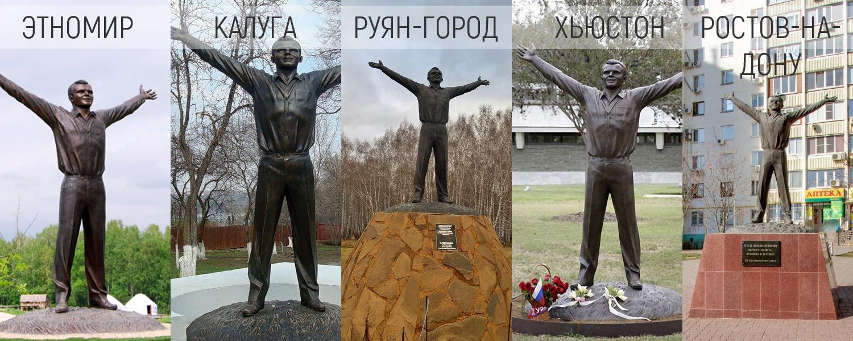 Гагарин. Миссия «Обнять весь мир»