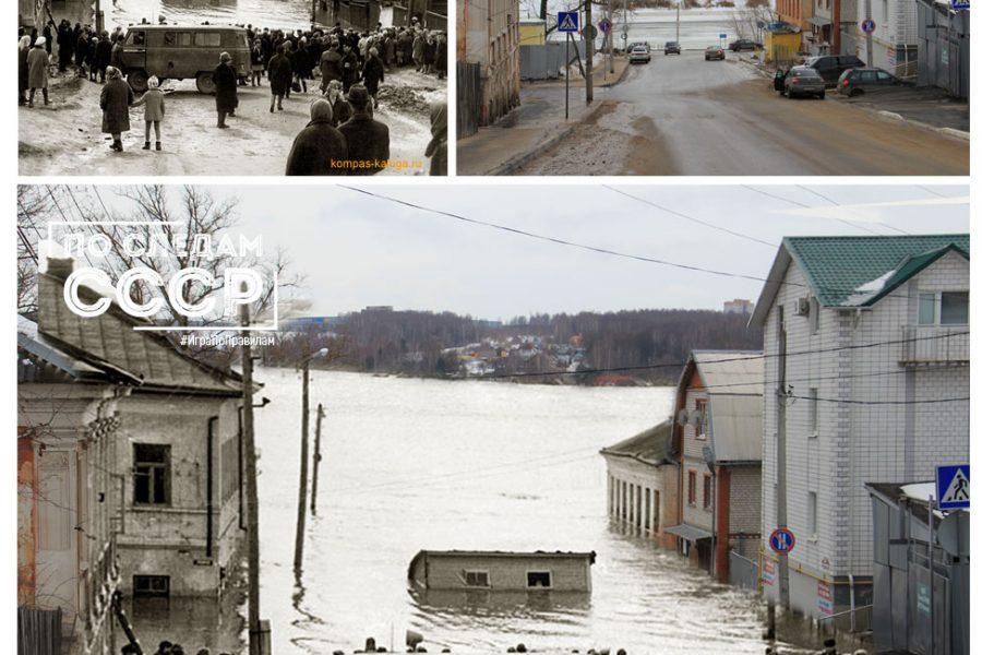 Если это случится снова… Разлив Оки 1970 года