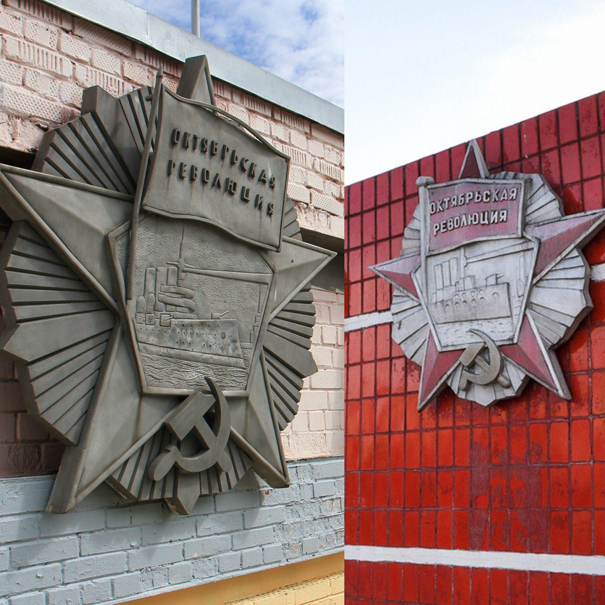 Калуга «Сквер ВЛКСМ»