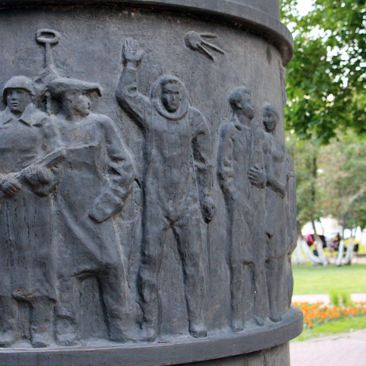 Калуга. Памятник Ленину