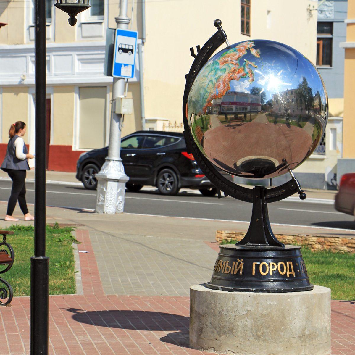Калуга «Патриотический глобус»