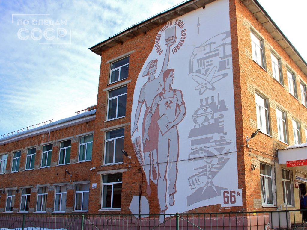 Монументальное искусство, Калуга