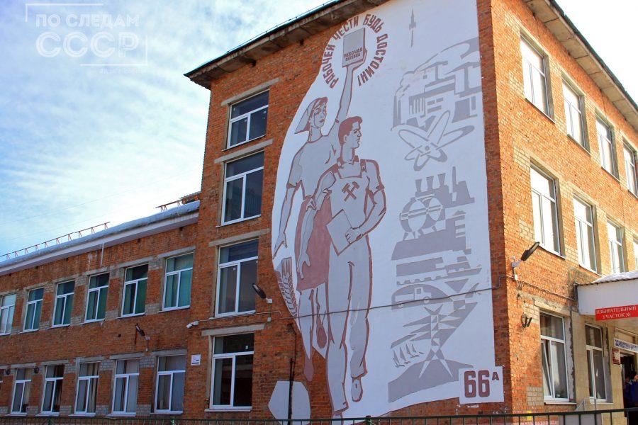 Монументальное искусство / «По следам СССР» / Игровой маршрут по Калуге